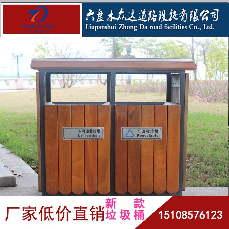 六盘水景区垃圾桶垃圾箱人行道分类
