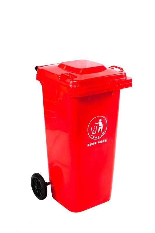 重庆赛普,塑料垃圾桶240L图片描述:注塑制品有塑料托盘,EU物流箱,环卫垃圾桶,周转箱,周转筐,周转箩,垃圾桶,质量保证,坚固耐用,可经手外力冲击,产品容量有50L,60L,100L,160L,240L,可用于城市街道,市政园林,住宅小区,学校,景区,商业楼宇,工厂,医院等各种公共场合,可用于垃圾收集。 咨询电话:15923948285 联系人:邹俊 联系QQ:654933881