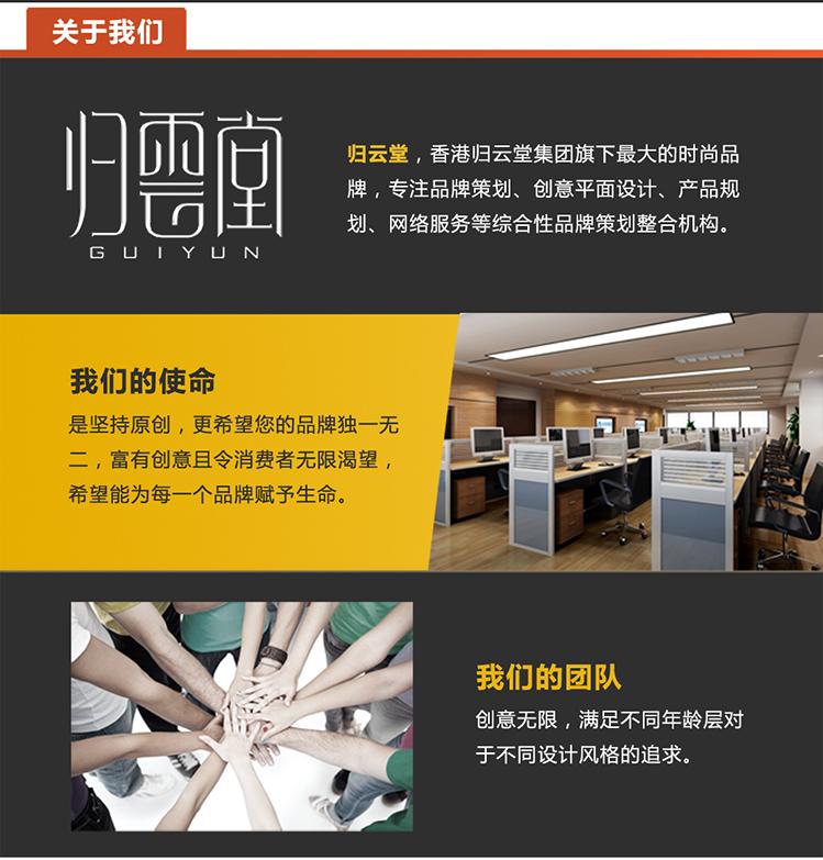 归云堂画册设计 广告产品宣传册海报折页平面设计 化妆品品牌策划