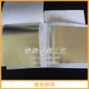 香槟银箔 专业制造金箔银箔 仿K金箔 香槟金香槟银 铜箔铝箔