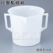 10000ml 带把 塑料烧杯图片