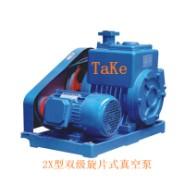 2X型双级旋片式真空泵图片