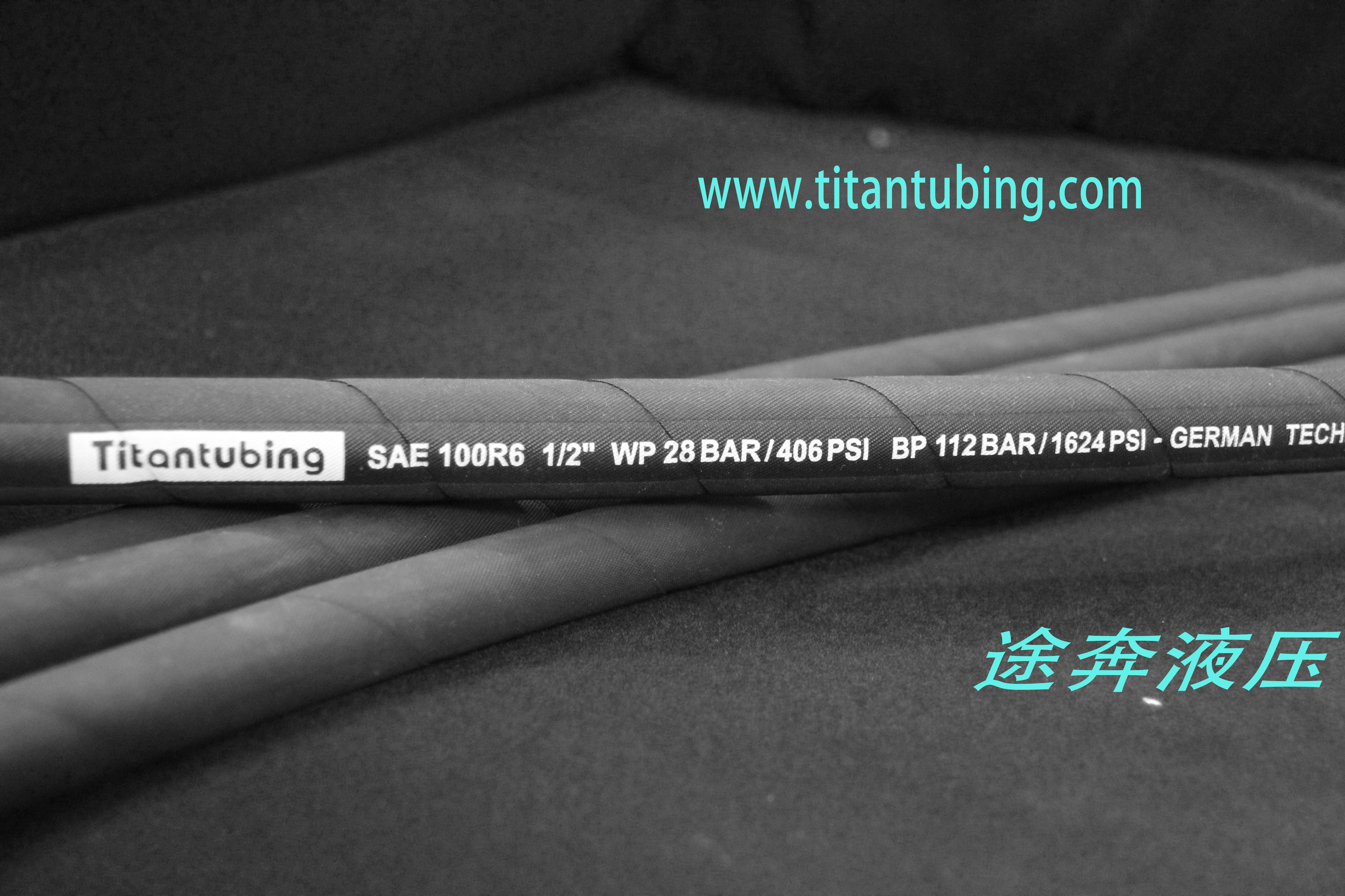 广州橡胶管厂家  橡胶管Rubber hose 橡胶防爆软管厂家 hydraulic hose 优质橡胶管