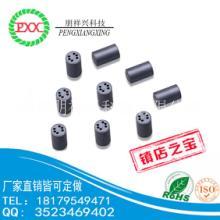 磁珠电感3.5*9*0.8穿孔磁珠