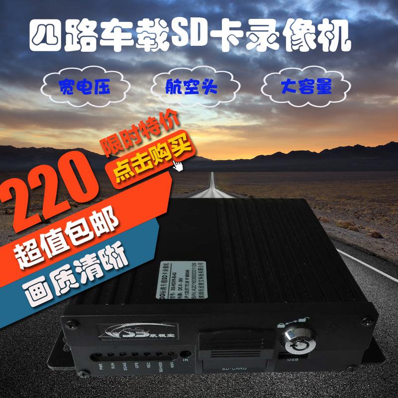 安徽地区供应欣视宝B型车载录像机,音视频同轴传输