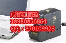 锦宫不干胶标签机SR3900C,锦宫 标签机供应商,锦宫 标签机价格