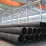 太原直缝合金管价格 太原合金管大量供应 太原合金管钢管批发