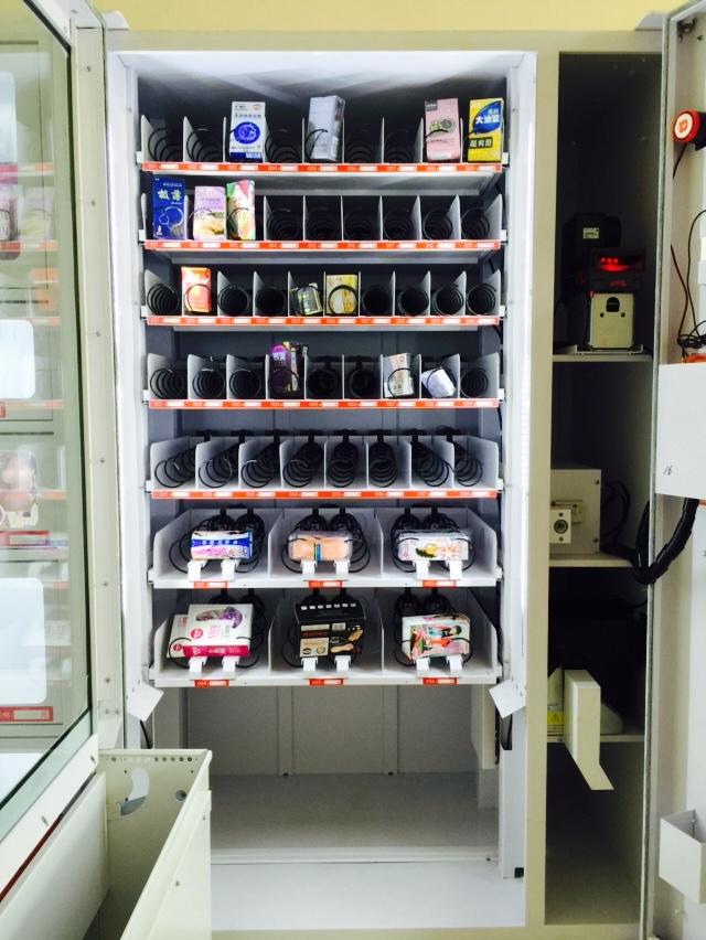 厂家直销无人售货机自动售货机24小时便利店  香烟无人售卖机 河北无人售货机自动售货机