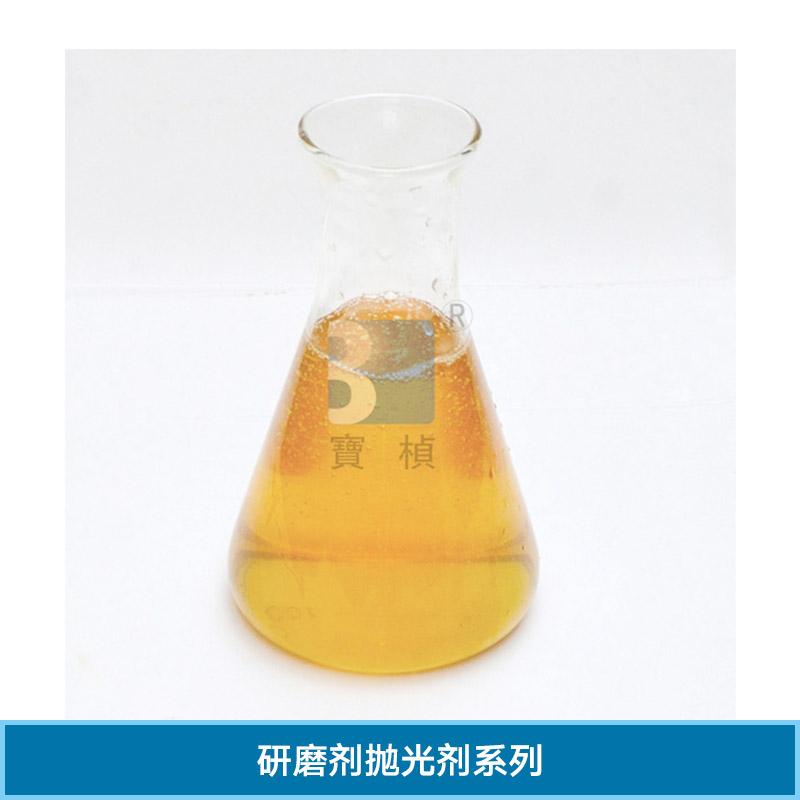研磨剂抛光剂系列 锌合金光亮剂 不锈钢光泽剂 除蜡水 钢铁件光亮剂