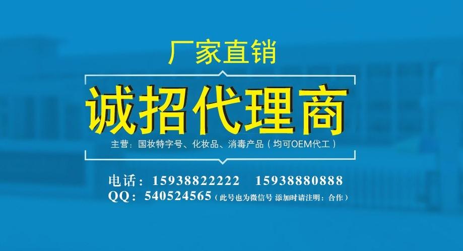 上海可供应仲景田哥牌oem代工定制 控油祛屑 生发水防脱育发液