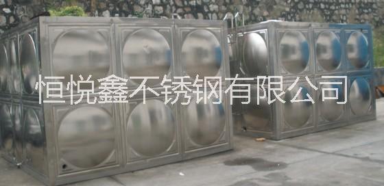 不锈钢水箱0