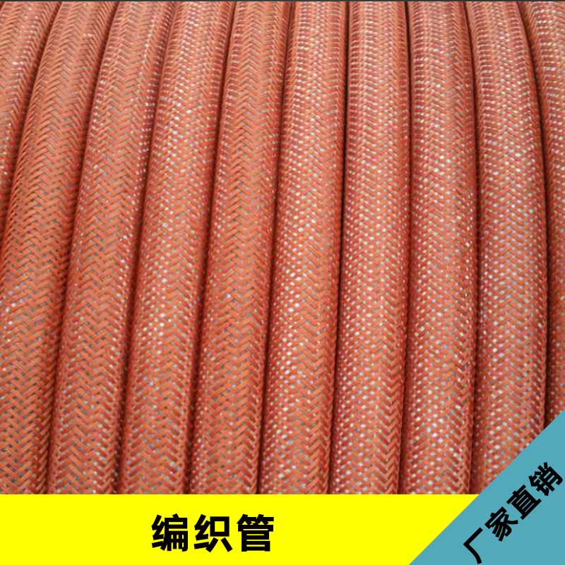 编织管不锈钢丝编织管pvc编织管耐腐蚀高压编织管外