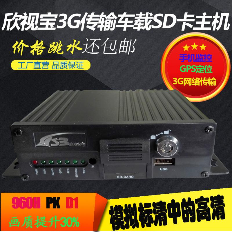 广西地区供应油罐车监控3G车载SD卡录像机 GPS定位 3G传输