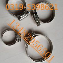 喉箍厂家销售优质不锈钢美式喉箍 8-12mm 【100只装】