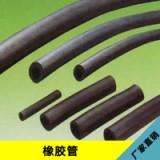 黑色橡胶管 耐高低温橡胶管 耐酸碱耐腐蚀橡胶管 高压耐磨耐油胶管