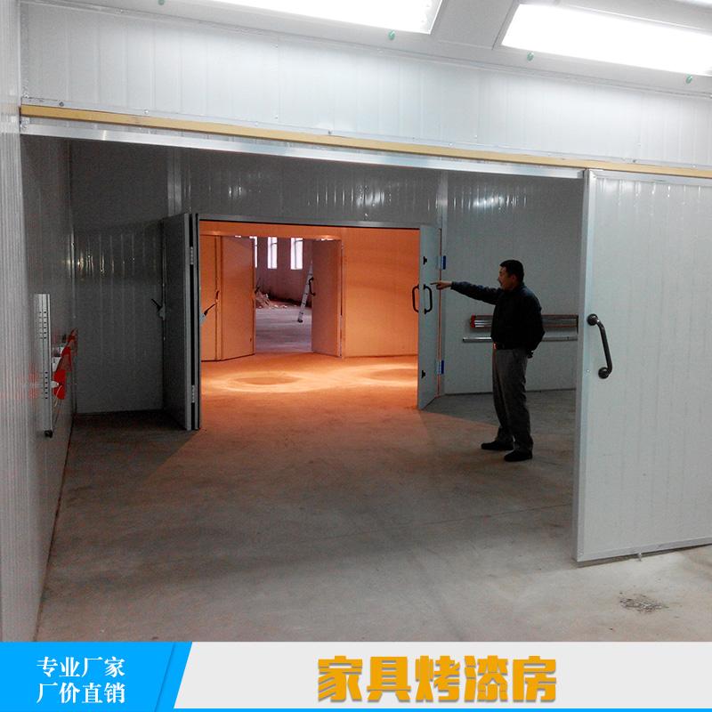 滨州家具烤漆房 汽车烤漆房 家具喷漆房 喷塑固化炉 燃油固化设备