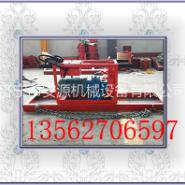 钢丝绳芯输送带硫化接头剥头机图片