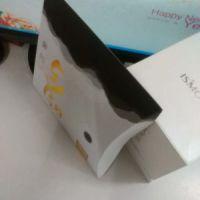 精品包装定制公司 高档包装厂 精品印刷工厂