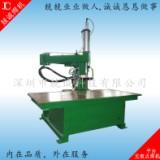 广州摆臂式无痕点焊机 东莞无痕碰焊机 深圳不锈钢无痕碰焊机