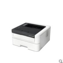 Officemate 办公伙伴 富士施乐黑白激光打印机