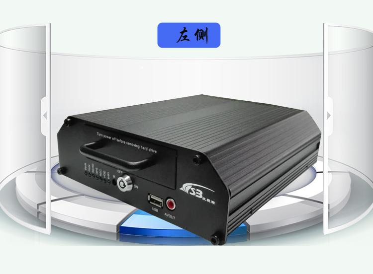 供应嵌入式四路车载录像机 直供大中巴车/客运车 监控录像机现货