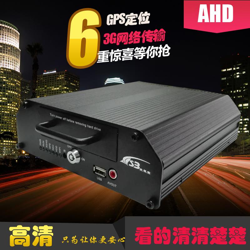 欣视宝专业生产车载硬盘3G远程主机GPS定位 物流车车载监控主机