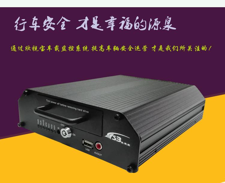 供应高清硬盘车载四路主机 直供大货车\汽车AHD4路车载录像机