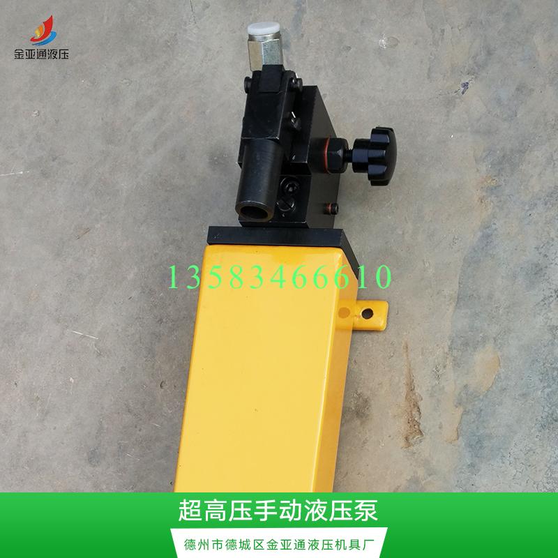 手动液压泵图片 手动液压泵样板图 手动液压泵效果图