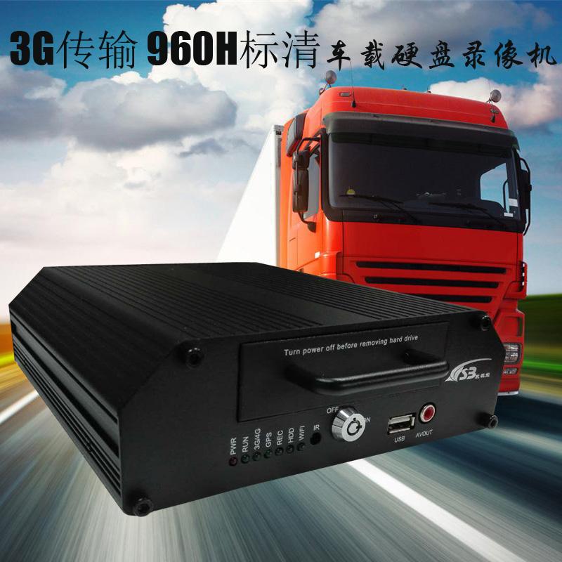 欣视宝供应3G硬盘车载录像机GPS定位 油罐车车载定位3G主机