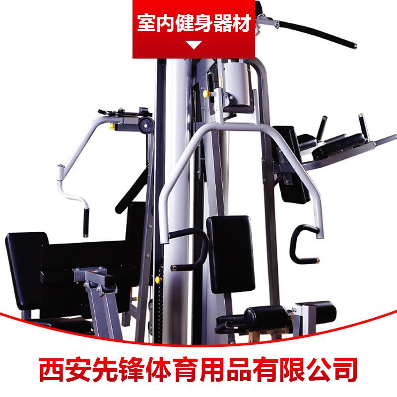 室内健身器材 多功能组合健身器 室内综合健身器材 健身体育器材