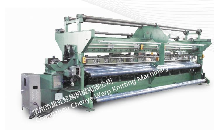 SRCP型高速单针床经编轮机销售