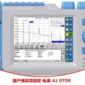 国产横版高精密 电通-A1 OT图片