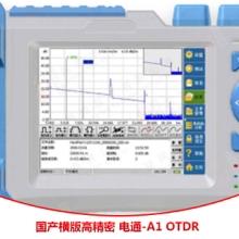 厂家直销国产横版高精密 电通-A1 OT 价格便宜质量好批发