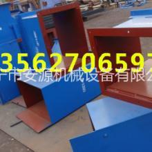 输送机卸料小车 行业供皮带卸料器 输送机卸料小车行业供皮带卸料器