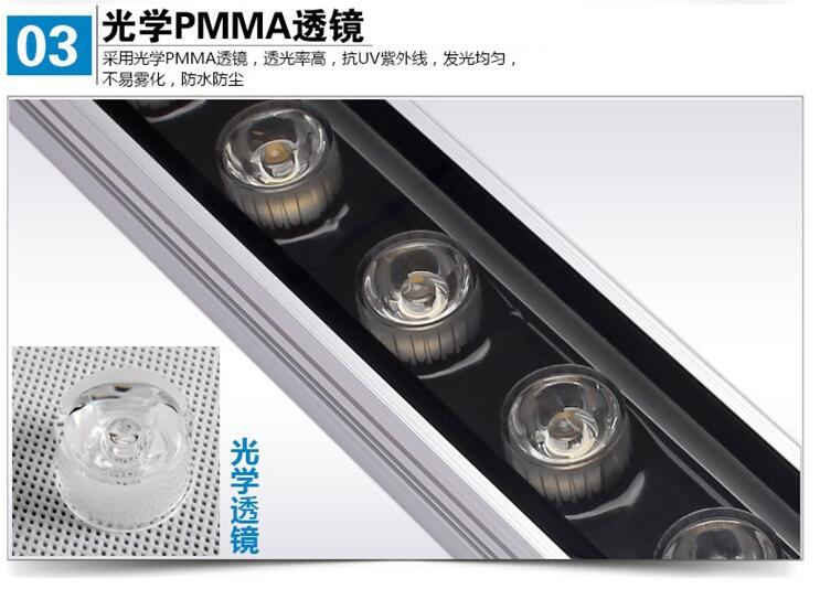 LED洗墙灯 单色七彩DMX512外控线条灯 大功率桥梁射灯线光灯