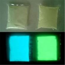 供应树脂工艺礼品加工专用夜光粉夜光粉对人体有什么伤害?