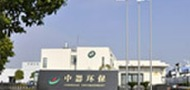 上海中器环保设备有限公司