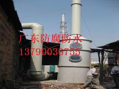 端州鼎湖大旺玻璃钢防腐工程公司不饱和树脂189树脂197树脂玻璃钢防腐施工价格