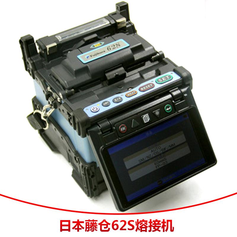 日本藤仓61s熔接机供应 Fujikura 62S单芯光纤熔接机