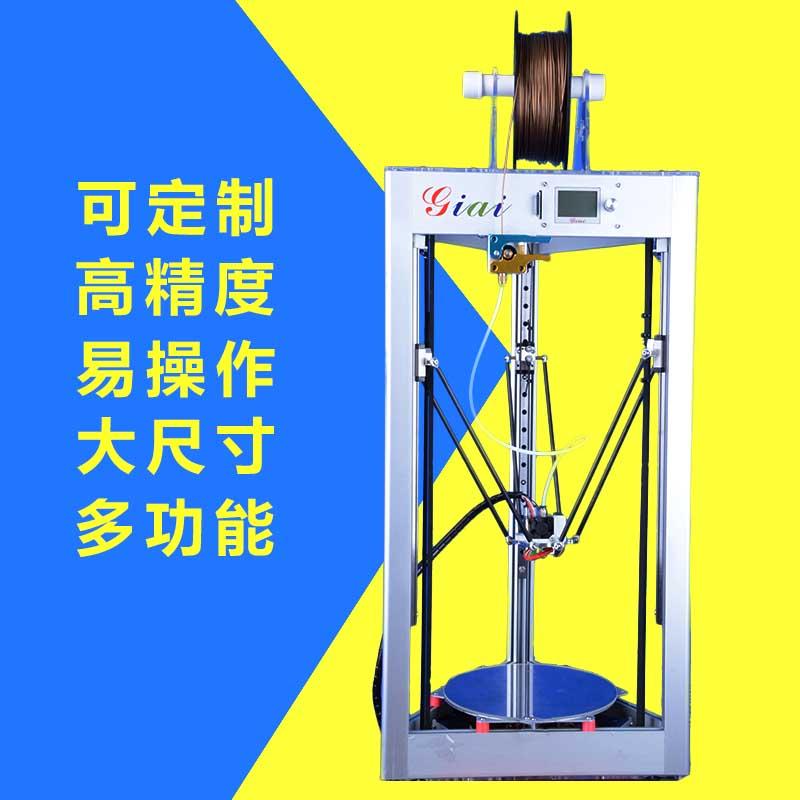 四川哪里有3d打印机供应商? 四川哪里有教育3d打印机供应商?