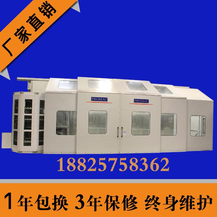 惠州台湾龙门五轴加工中心PROMAC立式5轴联动数控机床CNC电脑锣厂家直销