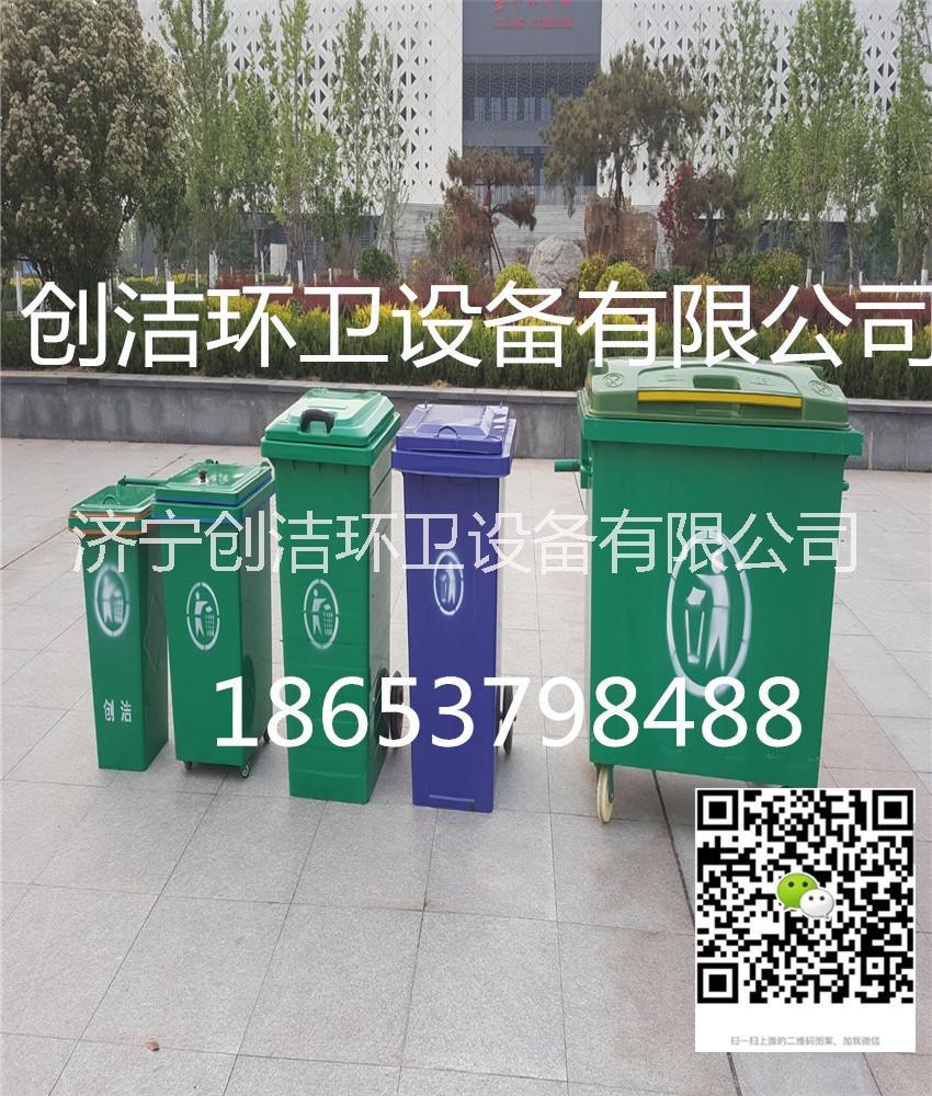 厂家直销勾臂式垃圾桶小区物业垃圾 镀锌板垃圾桶