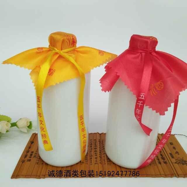 酒瓶丝带  飘带丝带直销  山东飘带丝带