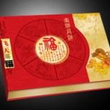 月饼盒  广州月饼盒厂家  月饼盒生产厂家  月饼盒包装设计  月饼盒制作  月饼盒定做  月饼盒定制