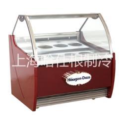 哈根達斯冰淇淋展示櫃
