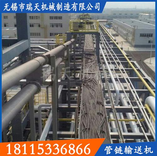 管链输送机图片/管链输送机样板图 (2)