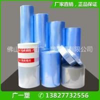 厂家销售 pvc 优质门窗收缩膜 环保门窗收缩膜 耐用 价格实惠 PVC收缩膜 PVC门窗收缩膜