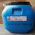VAE BJ-806 防水乳液 相似102 817 防水涂料现货