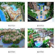 新疆房地产楼盘模型沙盘 新疆房地产沙盘设计制作公司 别墅沙盘设计