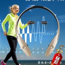 HBS-900无线蓝牙耳机头戴式耳塞手机蓝牙运动音乐